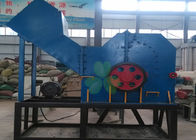 China Horizontal Mini Metal Crusher Machine For Steel / Aluminum 30-37KW Power factory