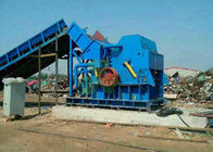 China Heavy Duty Blue Metal Crusher Machine For Waste Metal Recycling Eco Friendly factory