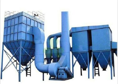 99% Dust Removal Bag Type Dust Collector , Durable Cartridge Dust Collector