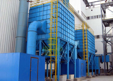 China Pharmaceutical Baghouse Dust Collector Machine High Air Volume Multifunctional distributor